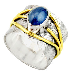 925 silver 2.50cts victorian natural blue kyanite two tone ring size 7 r21027