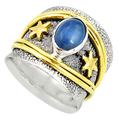 925 silver 2.18cts victorian natural blue kyanite two tone ring size 8 r21044