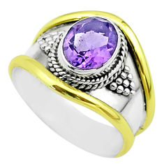 925 silver 3.28cts victorian natural purple amethyst two tone ring size 8 t57303