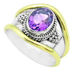 925 silver 3.23cts victorian natural purple amethyst two tone ring size 8 t57313