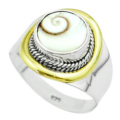 925 silver 4.38cts victorian natural shiva eye two tone ring size 7.5 t57335