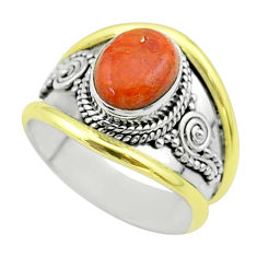 925 silver 2.95cts victorian natural sponge coral two tone ring size 7 t57248