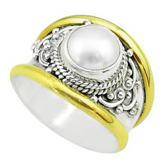 925 silver 2.42cts victorian natural white pearl two tone ring size 6 t57194