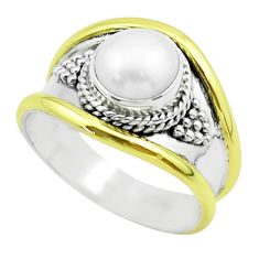 925 silver 2.58cts victorian natural white pearl two tone ring size 8 t57187