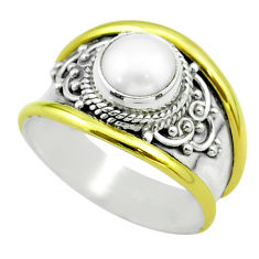 925 silver 2.63cts victorian natural white pearl two tone ring size 9 t57192