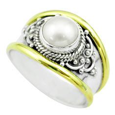 925 silver 2.62cts victorian natural white pearl two tone ring size 9 t57349