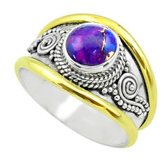 925 silver 2.41cts victorian purple copper turquoise two tone ring size 8 t57209