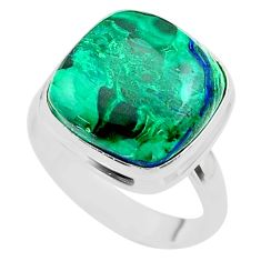 925 silve14.47cts solitaire natural green azurite malachite ring size 7.5 t45519