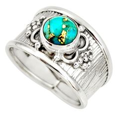 925 sterling silver 2.13cts blue copper turquoise solitaire ring size 7.5 r34649