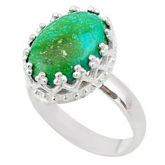 925 sterling silver 5.40cts crown fine green turquoise ring size 7.5 t43393