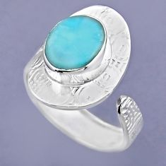 925 sterling silver 5.24cts natural blue larimar adjustable ring size 8.5 r54718