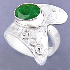 925 sterling silver 4.29cts natural green emerald adjustable ring size 7 r54847