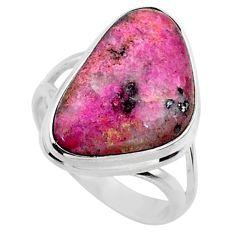 925 sterling silver 11.57cts natural pink cobalt calcite ring size 7 r66060