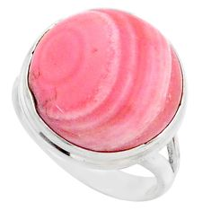 925 sterling silver 13.10cts natural pink opal solitaire ring size 7 r66164