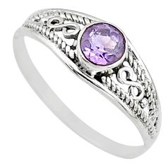 Silver 0.81cts natural cut amethyst round graduation handmade ring size 9 t9744