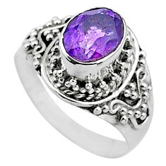 925 sterling silver 2.12cts natural purple amethyst solitaire ring size 6 t3591