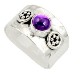 925 sterling silver 1.34cts natural purple amethyst solitaire ring size 7 r34633
