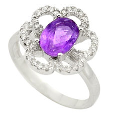 925 sterling silver natural purple amethyst white topaz ring size 7 c22290