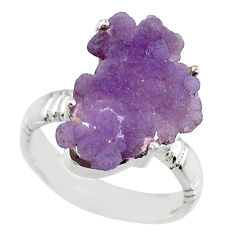 925 sterling silver 10.02cts natural purple grape chalcedony ring size 7 r71700