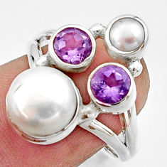 925 sterling silver 5.53cts natural white pearl amethyst ring size 7.5 r22943