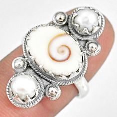 925 sterling silver 7.03cts natural white shiva eye pearl ring size 6.5 r77797