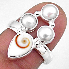 925 sterling silver 4.92cts natural white shiva eye pearl ring size 7 r57577