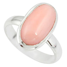 925 sterling silver 4.69cts pink coral solitaire ring jewelry size 7.5 r39357