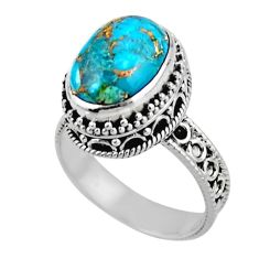 925 sterling silver 6.54cts solitaire blue copper turquoise ring size 8.5 r51831