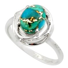 925 sterling silver 3.29cts solitaire blue copper turquoise ring size 8 r40629