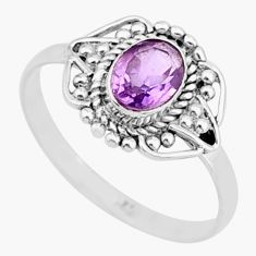 925 sterling silver 1.57cts solitaire natural purple amethyst ring size 6 r87354