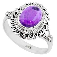 925 sterling silver 2.92cts solitaire natural purple amethyst ring size 6 t11310