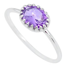 925 sterling silver 1.98cts solitaire natural purple amethyst ring size 6 t8967