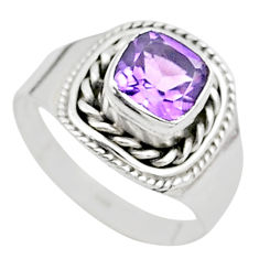 925 sterling silver 2.44cts solitaire natural purple amethyst ring size 7 t23163