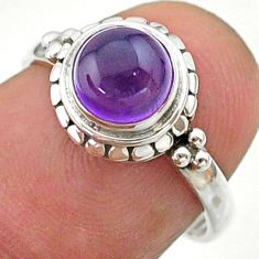 925 sterling silver 2.42cts solitaire natural purple amethyst ring size 7 t41269
