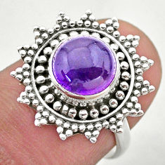 925 sterling silver 3.19cts solitaire natural purple amethyst ring size 7 t46148