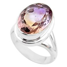 925 sterling silver 7.36cts solitaire natural purple ametrine ring size 7 t45098