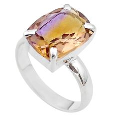 925 sterling silver 6.85cts solitaire natural purple ametrine ring size 8 t45135