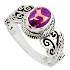 925 sterling silver 2.13cts solitaire purple copper turquoise ring size 9 r40731