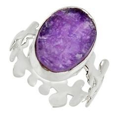 Clearance Sale- 5.84cts natural purple amethyst rough 925 silver solitaire ring size 7 d32647