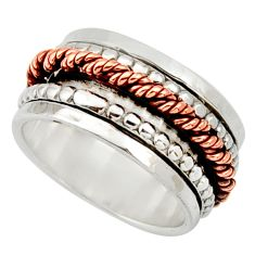 Clearance Sale- 7.02gms victorian 925 silver 14k gold two tone spinner ring size 7 d32730