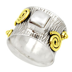 Clearance Sale- 1.50cts victorian natural white pearl 925 silver two tone ring size 7.5 d32742