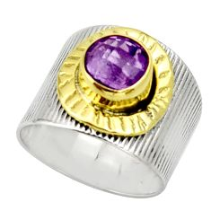 Clearance Sale- 2.44cts victorian natural purple amethyst silver two tone ring size 5.5 d32746