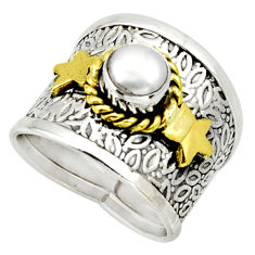 Clearance Sale- 1.64cts victorian natural white pearl 925 silver two tone ring size 6.5 d32747
