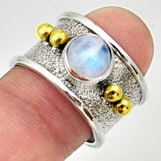 Clearance Sale- 3.13cts victorian natural rainbow moonstone silver two tone ring size 7.5 d32758