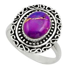 4.06cts purple copper turquoise 925 sterling silver solitaire ring size 8 d32834