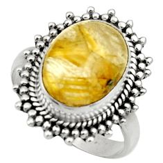 Clearance Sale- 6.58cts natural golden tourmaline rutile 925 silver solitaire ring size 8 d32935