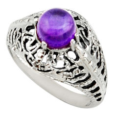Clearance Sale- 2.35cts natural purple amethyst 925 silver solitaire ring size 8.5 d32985