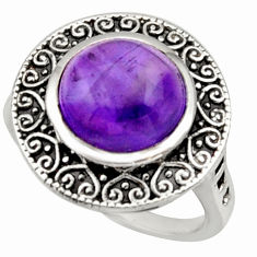 5.52cts natural purple amethyst 925 silver solitaire ring size 6.5 d32986
