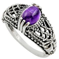Clearance Sale- 1.28cts natural purple amethyst 925 silver solitaire ring jewelry size 7 d32995