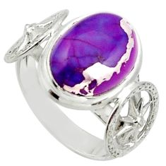 Clearance Sale- 6.26cts purple copper turquoise 925 silver solitaire ring jewelry size 7 d33001